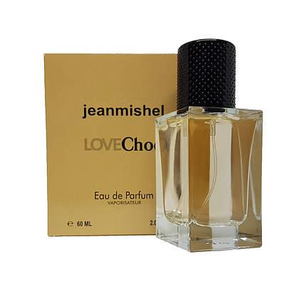 Jeanmishel Love Choe (7) 60ml, фото 2