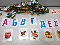 Азбука в карточках (укр.)