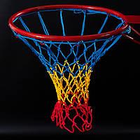 Сетка баскетбольная «СТАНДАРТ», шнур диаметром 4,5 мм. (стандартная) сине-желто-красная для Республики Молдова