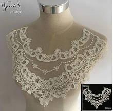 Белый пришивной ажурный воротник для одежды