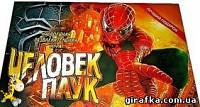 Настольная игра-бродилка Человек паук