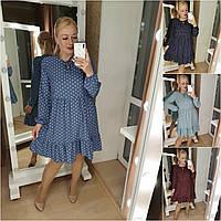 Р 42-48 Вільне плаття із завищеною талією, в горошок 21230, фото 1