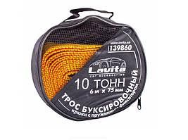 Трос буксировочный, LAVITA, 10 тонн 6 м х 75 мм. полипропилен LA 139860
