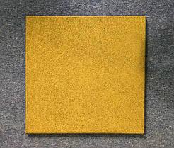 Резиновая плитка Стандарт 20 мм желтая