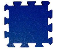 Резиновая плитка Puzzle 20 мм темно-синяя