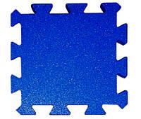 Резиновая плитка Puzzle 40 мм синяя, фото 1
