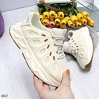 Дизайнерские бежевые модные повседневные кроссовки