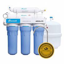 Фільтр  зворотного осмосу  Ecosoft Absolute 5-50 (MO550ECO)