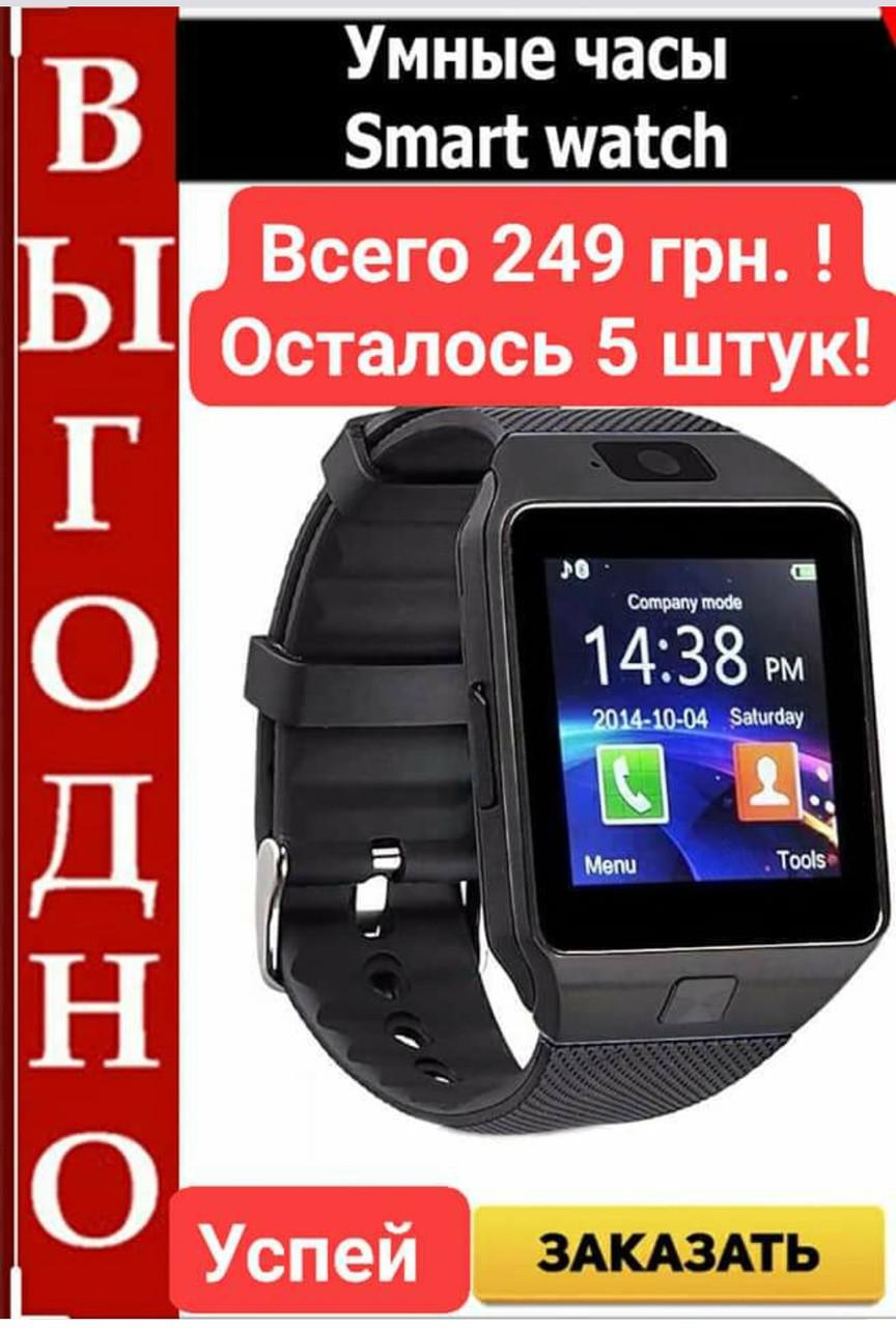 Смарт годинник DZ09 чорного кольору. Розумні Годинник-Телефон Smart watch Phone DZ09 у фірмовій коробці 231758