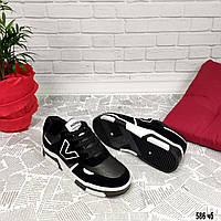 Кроссовки женские черно-белые