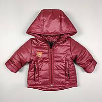 Куртка для хлопчика 9м-2 роки 1132, фото 1