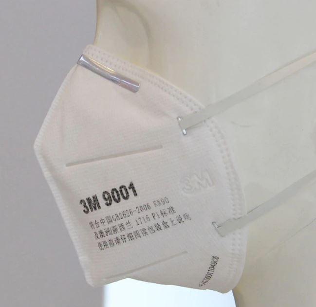Медицинская маска 3M 9001 (10 МАСОК)