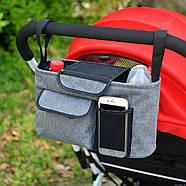 Универсальная сумка органайзер на коляску Bugs Серая (6901319001051), фото 2