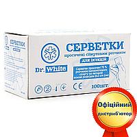 Салфетки спиртовые медицинские для инъекций Dr.White №100 6х3 см