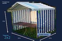 Торговая палатка: 4х2 Верх прорезиненный Каркас с 25-той трубы