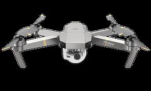 Квадрокоптер DJI Mavic Pro Platinum Fly More Combo CP.PT.00000065.01