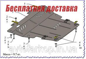 Защита двигателя Nissan Kubistar (2007-)(защита двигателя Ниссан Кубистар) Кольчуга