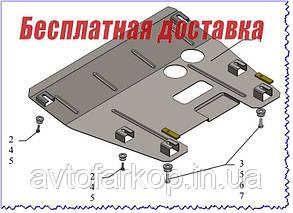 Защита двигателя Nissan Kubistar (1997-2007)(защита двигателя Ниссан Кубистар) Кольчуга