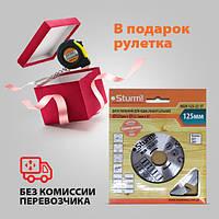 Универсальный диск по дереву для УШМ (дерево, пластик, гипсокортон, газоликат и т.д.) Sturm 9020-125-22-3T