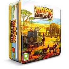 Настольная игра Парк Менеджер (Habitats)