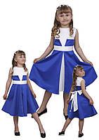 """Платье детское нарядное М -1095 рост 122 128 134 и 146 . Ткань мемори тм """"Попелюшка"""""""