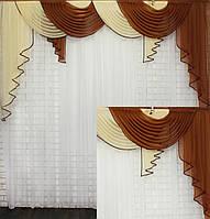 Ламбрекен на карниз 2,5м.  модель №140  Цвет коричневый с бежевым, фото 1