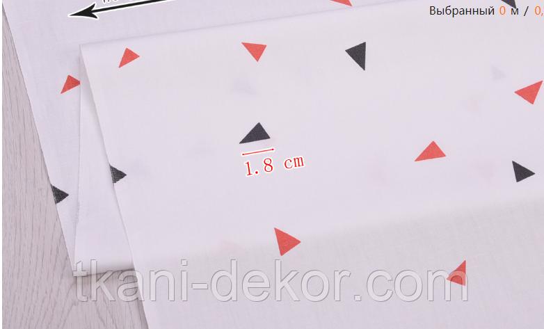 Сатин (хлопковая ткань) треугольник (компаньон к среднему фламинго)(30*160)