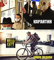 Режим работы веломагазина в КАРАНТИН