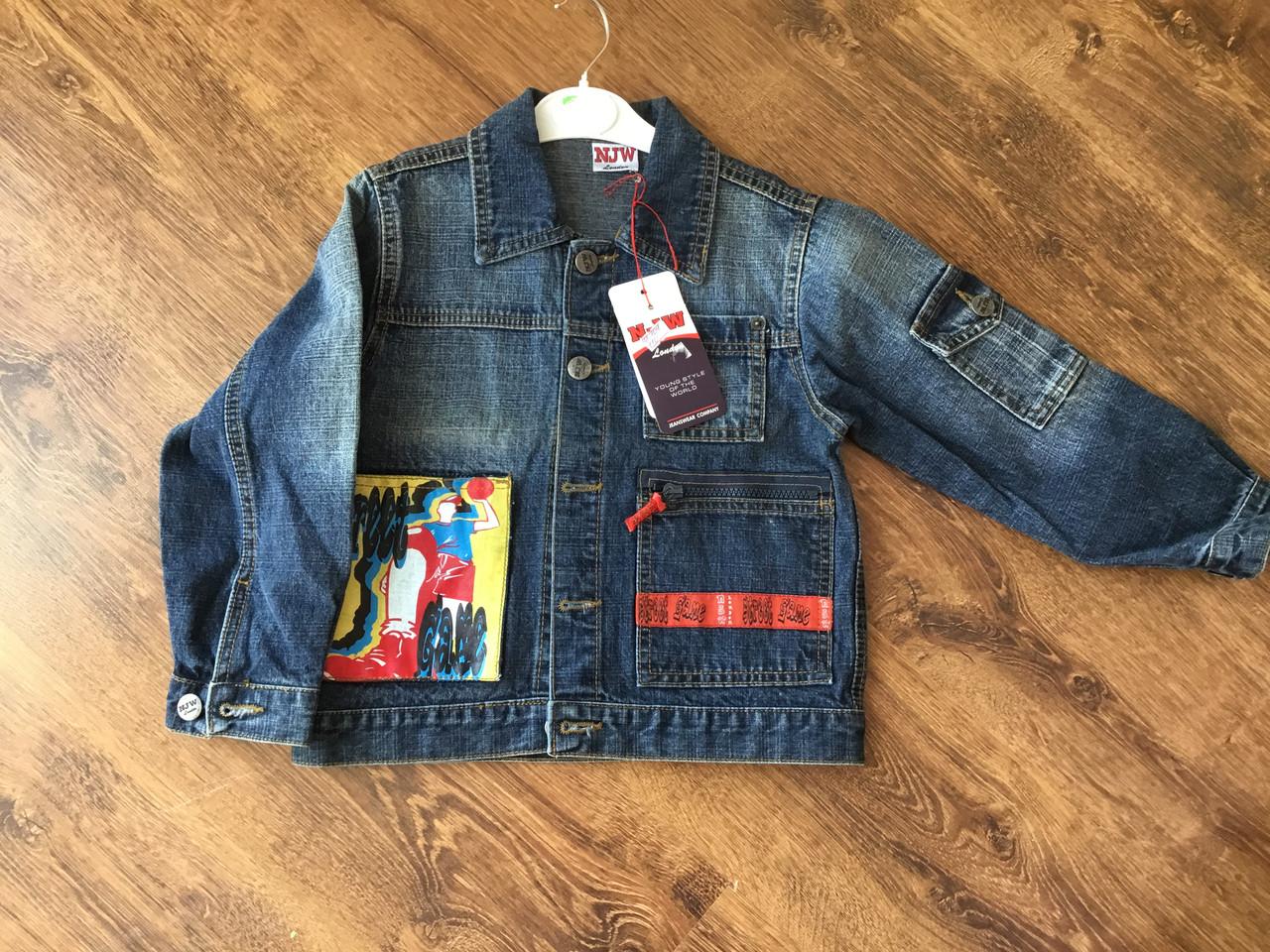 Модный джинсовый пиджак для мальчика