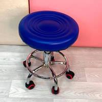Стулья мастера на колесиках Синие. Мягкая сидлушка, высота 44-57 см. Стул для Косметолога / Тату мастера