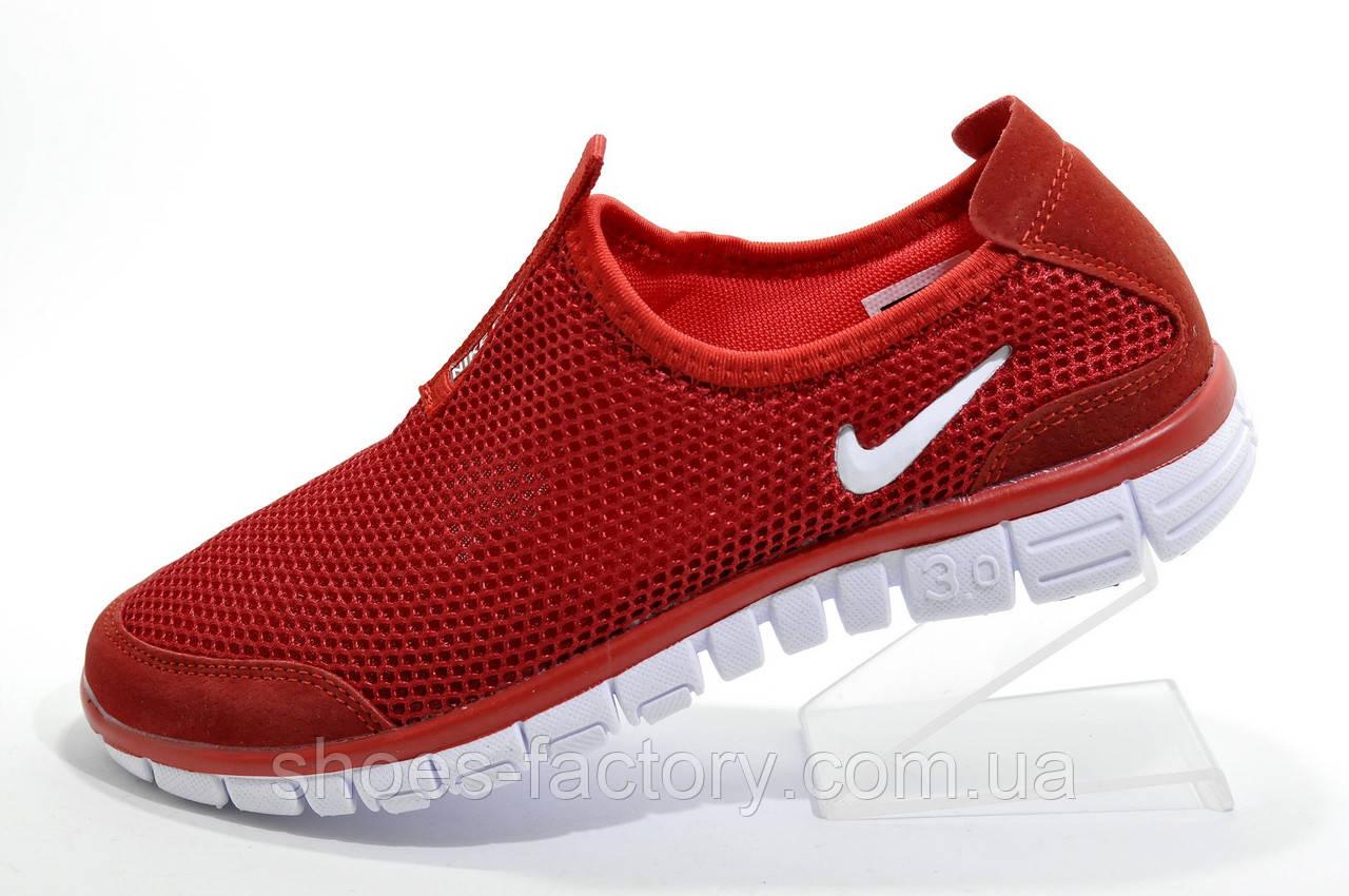 Летние кроссовки в стиле Nike Free Run 3.0, Red (Slip On)