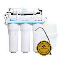 Фільтр  зворотного осмосу  Ecosoft Standard 5-50P  з помпою (MO550PECOSTD)