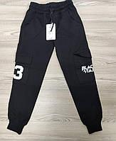{есть:116,122,128,134} Спортивные брюки для мальчика Hay Kids 116-134 рр.