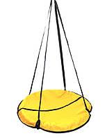 Качели подвесные круглые для детей и взрослых, гнездо аиста «Take&Ride nest yellow»