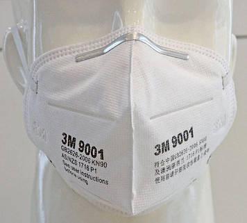 Защитная маска 3M 9001 (3 МАСКИ)