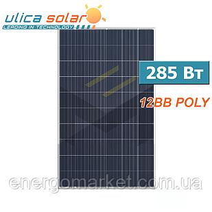 Солнечная панель Ulica Solar UL-285P-60 (поликристалл, 285 Вт, 12 ВВ)