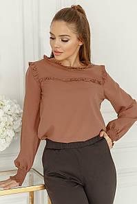 Женская блуза с рюшиками Мокко