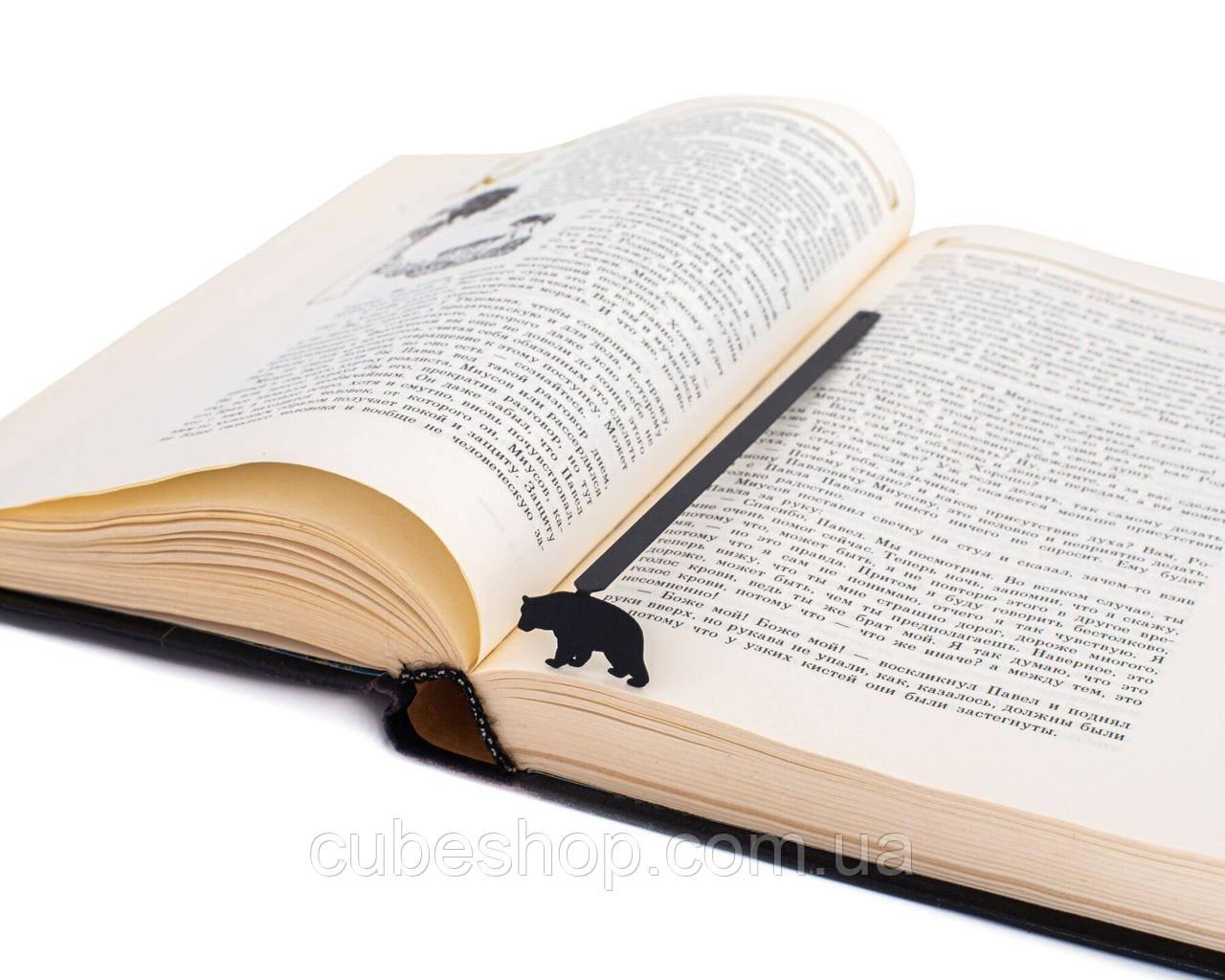 """Закладка для книг """"Медведь"""""""