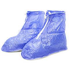 Гумові бахіли на взуття від дощу Lesko SB-101 синій р. 44/45 багаторазові захисні водонепроникні