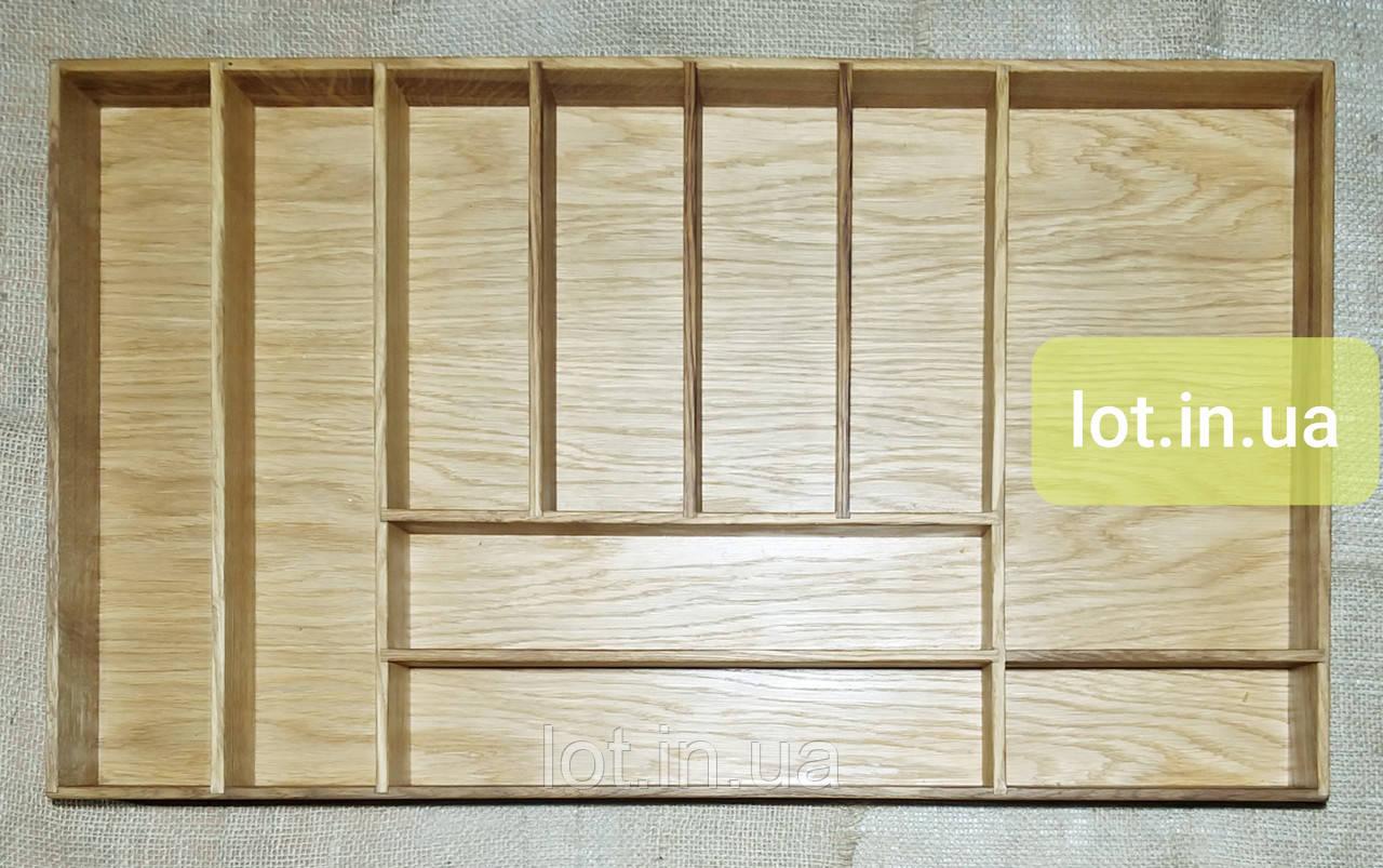 Лоток для столовых приборов 700х500. (индивидуальные размеры)