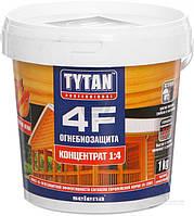 Деревозащитный состав «Огнебиозащита» Tytan 4F концентрат 1:4, 1 кг