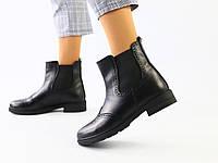 Женские демисезонные черные кожаные ботинки на резинке, фото 1