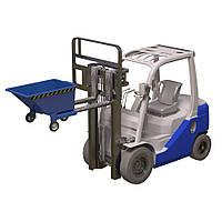 Опрокидывающийся ковш | Ковш для транспортировки | Ковш для сортировки VMC (250 л.)