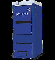 Твердотопливный котел Корди АОТВ 16-20Л (Случ) (4мм)