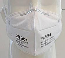 Медичний респіратор\маска 3M 9001 (50 МАСОК)