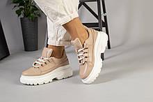 Женские кожаные кроссовки бежевые