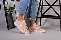 Женские кроссовки пудра сатин