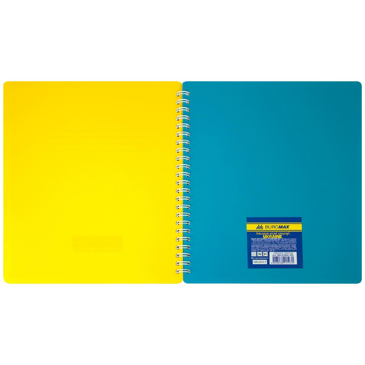 Тетрадь для записей UKRAINE, В5, 96 л., клетка, с разделителем, пластиковая обложка, желтая/голубая
