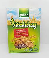 Печенье Gullon vitalday овсяное с кусочками шоколада 240г