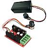 Диммер Шим контроллер регулятор скорости PWM 0-50В 40А 2000Вт